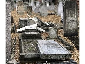 Антисемиты разгромили кувалдами надгробия перед Рош ха-Шана