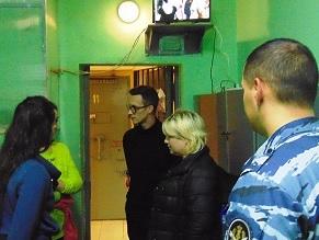 Russian media releases photo of jailed Israeli Naama Issachar