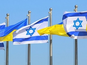 Ukraine will open an innovation office in Jerusalem