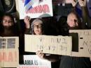 Российский суд запретил матери Наамы Иссахар говорить с дочерью на иврите
