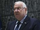 В резиденции президента Израиля пройдет конференция по антисемитизму