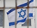 Israel's embassies around the world closed over pay dispute