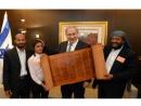 Йемен требует возврата еврейских культурных ценностей из США