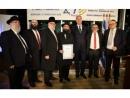 Черногория впервые назначила главного раввина