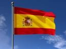 ВЕК: 27% сефардов, подавших заявку на гражданство Испании – не евреи