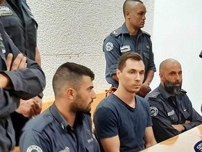 Israel Breached International Obligations by Extraditing Hacker to U.S., Russia Says