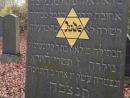 В годовщину «Хрустальной ночи» на еврейских домах в Скандинавии появились желтые звезды