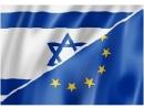 Суд ЕС обязал Израиль помечать товары из еврейских поселений
