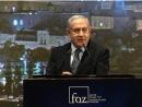 Нетаниягу: операция в Газе – новый мировой стандарт ликвидации террористов