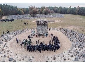 В Треблинке обнаружена братская могила жертв нацизма
