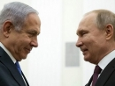 Russia nixed arms sales to Israel's enemies at its request