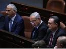 Президент Израиля заявил, что Нетаниягу должен быть премьером в любом сформированном правительстве