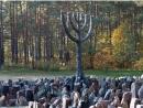 В Румбуле состоится церемония памяти жертв Холокоста в Латвии