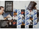 В Израиле выпустили марку в честь первого еврея-космонавта