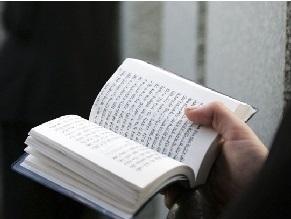 Дело «библиотеки Шнеерсона»: в Москве заочно арестован главный библиотекарь ХАБАДа