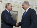 Russia-Israel Relations: Expectations and Reality