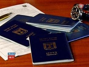 Новые «евреи» из России: не нужен им берег еврейский, им нужны паспорт и «корзина»