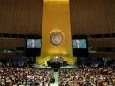 Одиннадцать стран ЕС впервые проголосовали против антиизраильской резолюции ООН