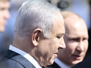Russia, Israel discuss cooperation on Syria