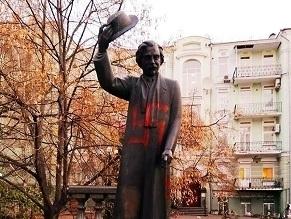 Антисемитизм и ксенофобия в Украине: ноябрь 2019