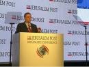 Израиль призвал мировое сообщество усилить борьбу с антисемитизмом