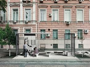 В Киеве состоится презентация проекта памятного знака «Дела Бейлиса»
