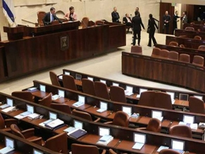 Кнессет 22-го созыва распущен