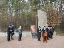 Под Житомиром открыли новый памятник жертвам Холокоста