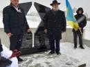 Двадцать шестой мемориал погибшим евреям открыли на Тернопольщине