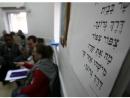 30% репатриантов 90-х не читают на иврите