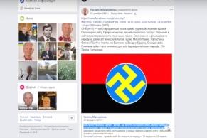 Ukrainian court reinstates diplomat who blamed Jews for World War II