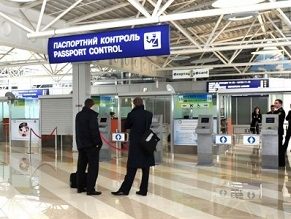 Dozens of Israelis detained at Moscow airport, with no reason given