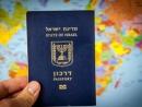 160 000 репатриантов из бывшего СССР навсегда покинули Израиль
