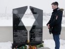 Memorials Erected at Jewish Mass Grave Sites in Ukraine