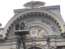 В Черновцах восстановили историческую надпись на фасаде Еврейского народного дома