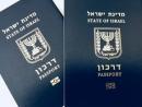 «Уточнение» МВД: лишь 37,5% репатриантов последних семи лет не являются евреями по Галахе