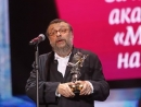FJCR Presents 'Fiddler on the Roof' Awards