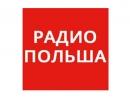 Польский историк прокомментировал высказывания российского президента