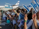Population Authority dismisses claim 85% of immigrants to Israel aren't Jewish