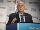 Ривлин: Антисемитизм – угроза всему миру