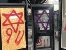 В Лондоне обнаружены десятки антисемитских граффити