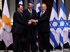 Greece, Cyprus, Israel Sign EastMed Gas Pipeline Deal To Ease Reliance On Russia