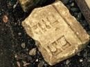 В Бережанах обнаружены еврейские надгробия