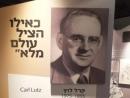 Необычный музей около Ашдода увековечил память швейцарского дипломата, который поклялся спасти евреев