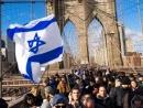 В Нью-Йорке прошел марш против антисемитизма