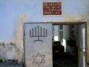 В последней синагоге Таджикистана осталось 50 прихожан