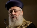 Israel's Chief Rabbi Calls Russian Immigrants 'Communist, Religion-hating Gentiles'