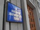 МИД Украины вызвал посла Польши из-за слов о Бандере