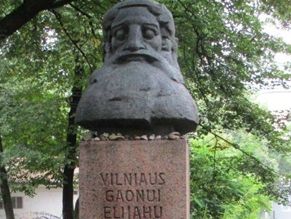 В Литве начался Год Виленского Гаона и истории евреев
