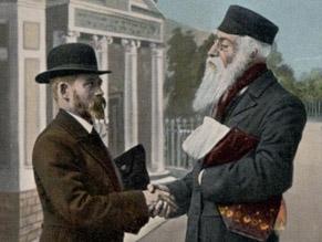 В сентябре во Львове пройдет конференция по хасидизму и Гаскале
